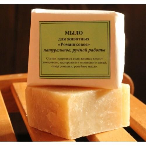 Натуральное мыло ручной работы Ромашковое