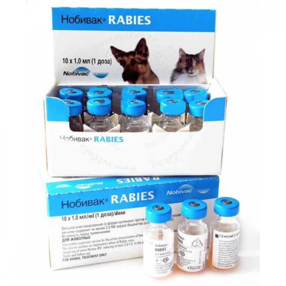 Intervet Нобивак рабиес (Nobivac rabies), фл. 1 мл (1 доза)