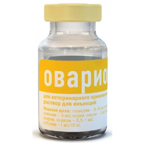 Овариовит фл (10 мл; 100 мл)