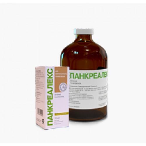 Панкреалекс р-р для инъекций, 10 мл