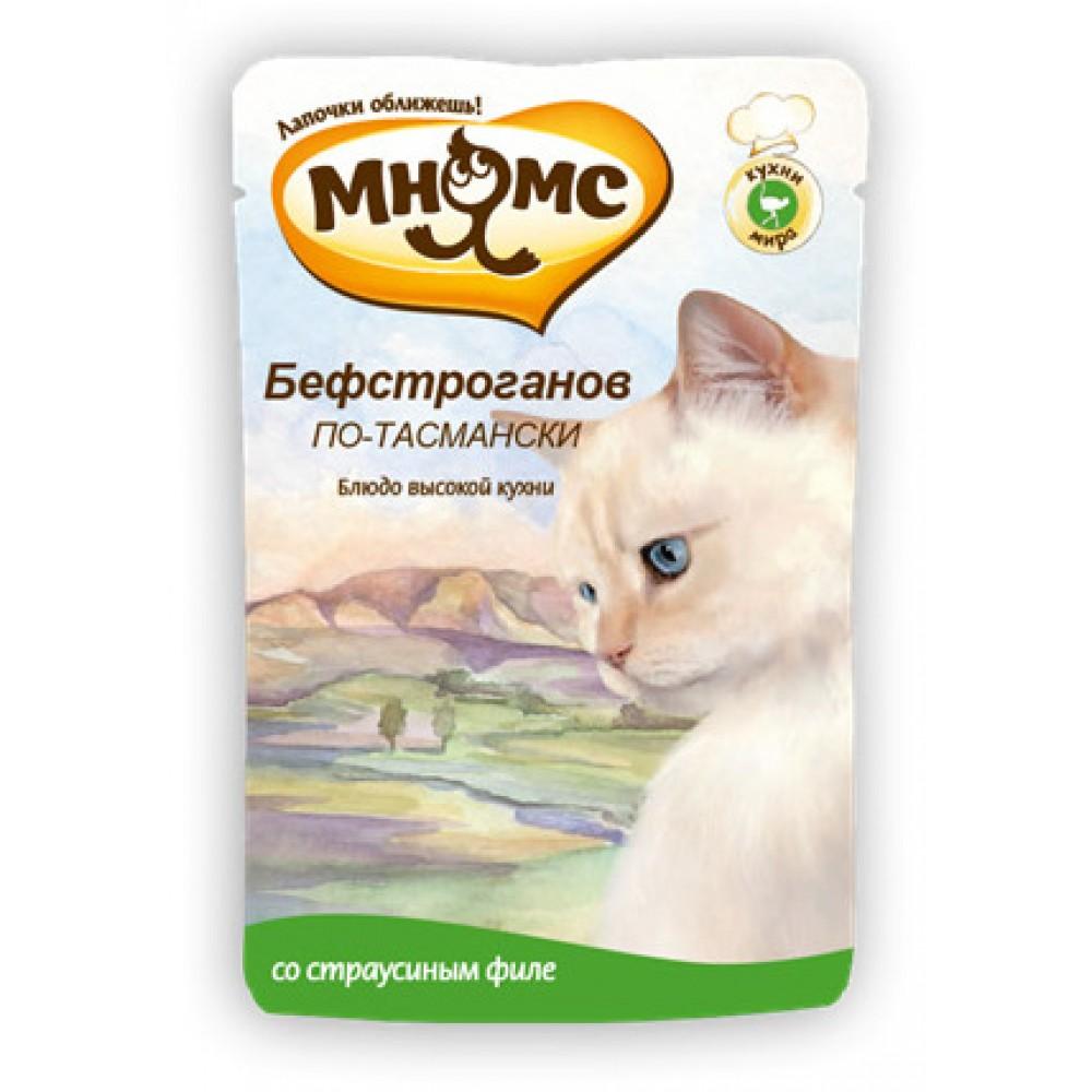 Мнямс Паучи для кошек - Бефстроганов по-тасмански (с мясом страуса)