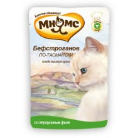 Паучи для кошек - Бефстроганов по-тасмански (с мясом страуса)