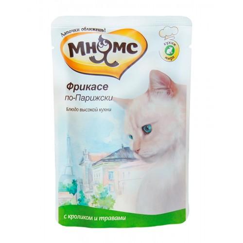 Мнямс Паучи для кошек - Фрикасе по-парижски (кролик с травами)
