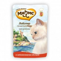 Паучи для кошек - Лобстер по-каталонски