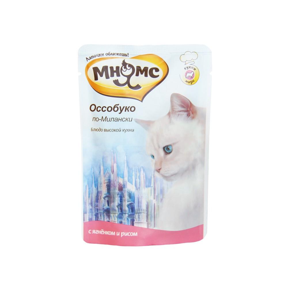 Мнямс Мнямс Паучи для кошек - Оссобуко по-Милански (ягненок с рисом)