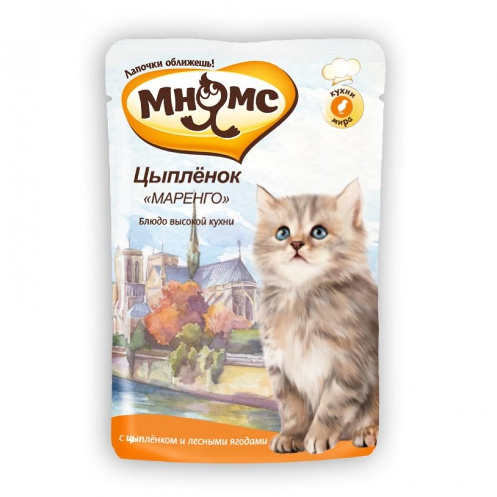 "Мнямс Паучи для котят - Цыпленок ""Маренго"""