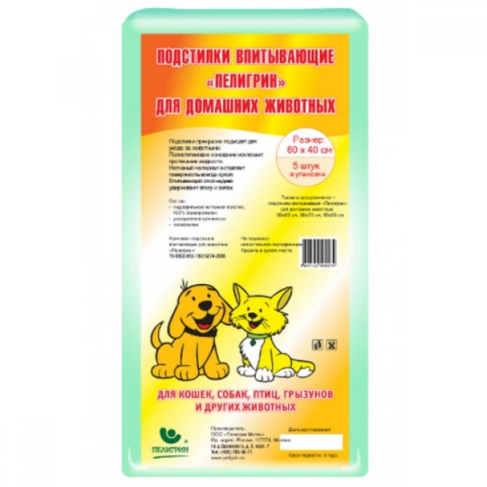 Подстилки впитывающие для домашних животных 60х60