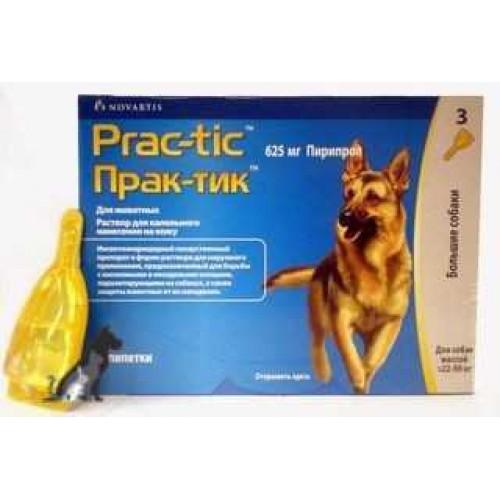 Прак-тик - Капли на холку для собак против эктопаразитов