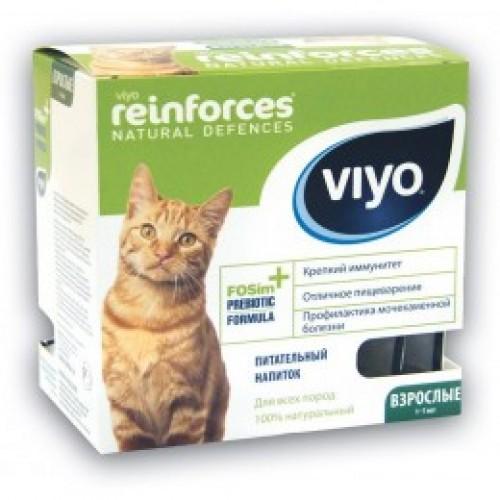 Reinforces All Ages CAT - Пребиотический напиток для кошек всех возрастов
