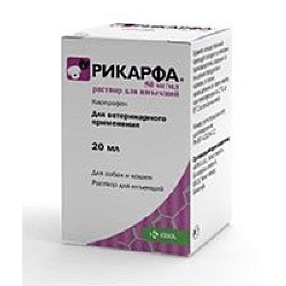 KRKA Рикарфа, раствор для инъекций, фл. 20мл
