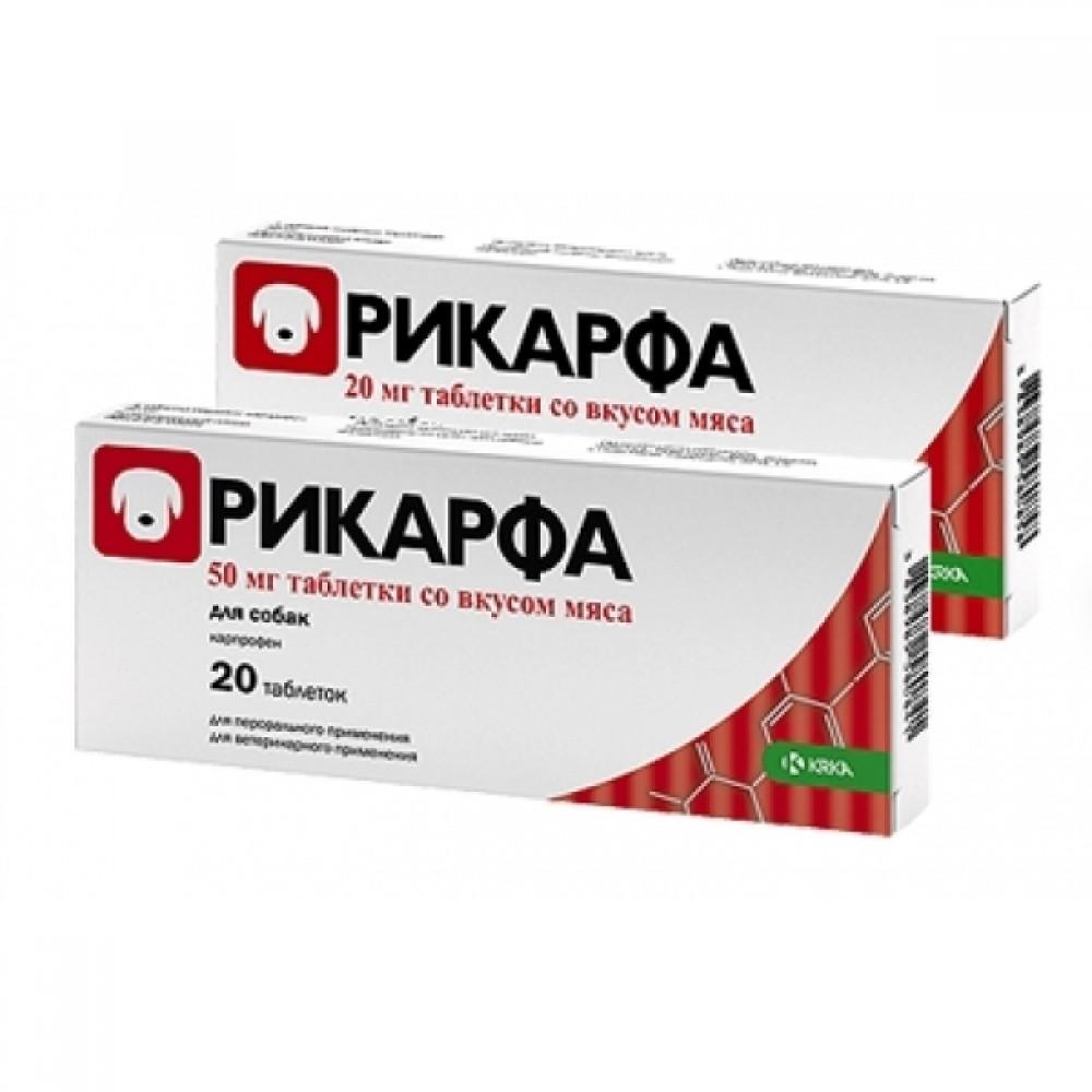 KRKA Рикарфа, таблетки со вкусом мяса, 20 шт