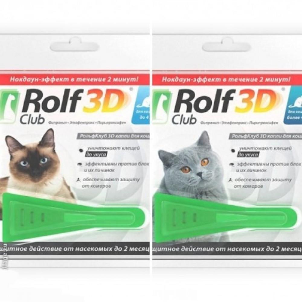 RolfClub Rolf Club 3D / Рольф клаб капли от блох и клещей для кошек, собак ,1 пипетка
