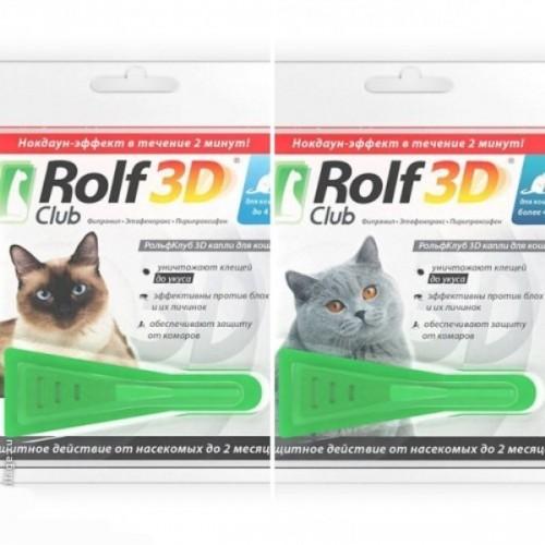 Rolf Club 3D / Рольф клаб капли от блох и клещей для кошек, собак ,1 пипетка