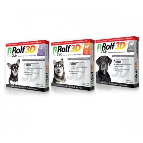 Рольф Клуб 3D ошейник для собак, 1 шт.