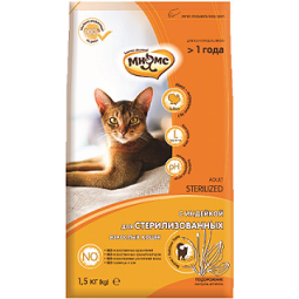 Мнямс Sterilized - Сухой корм с индейкой для стерилизованных кошек