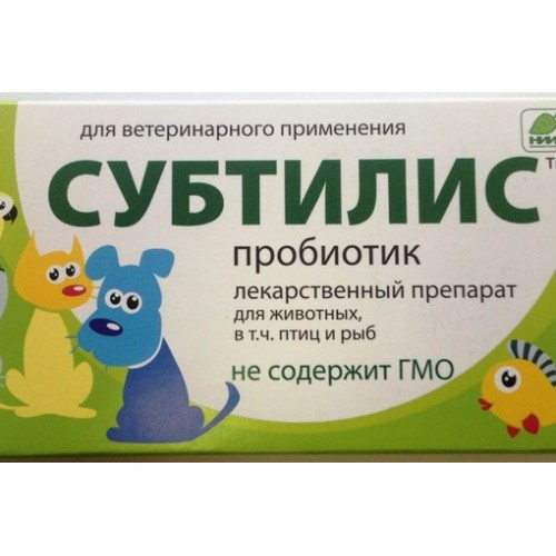 Субтилис-Ж, 10 мл 10 пипеток