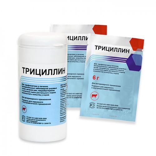 Трициллин присыпка