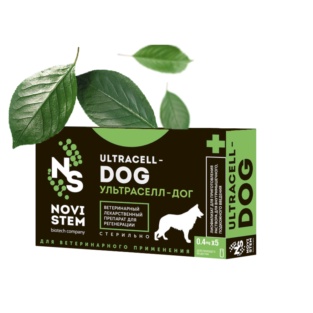 NoviStem УльтраСелл-Дог (UltraCell-Dog)