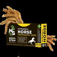 УльтраСелл-Хорс (UltraCell-Horse)
