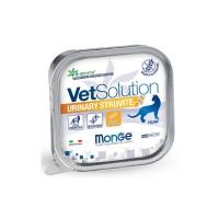 VetSolution Cat Urinary Struvite - Влажная диета для кошек Уринари Струвит