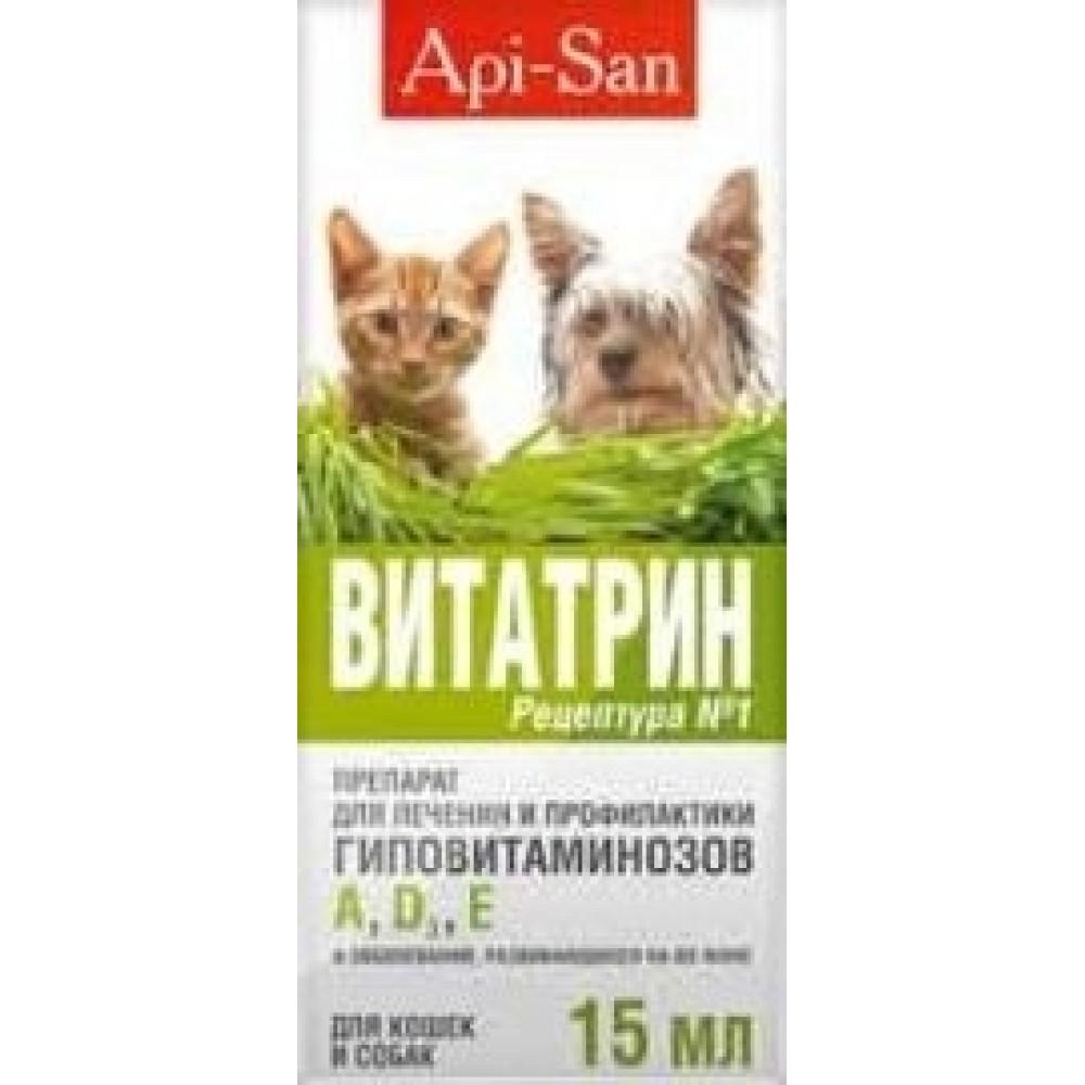Apicenna Витатрин, раствор витаминов А,D3, Е, 15 мл