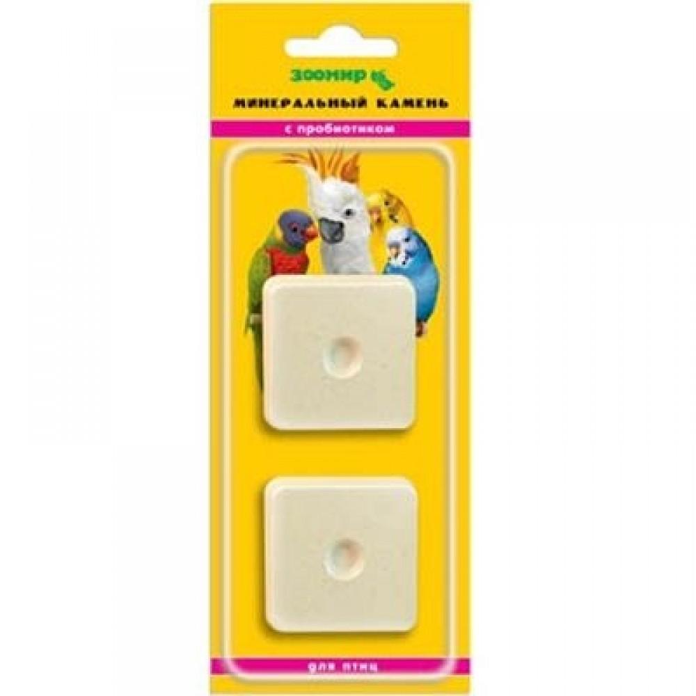 Зоомир, минеральный камень с пробиотиком для птиц, 2 шт.