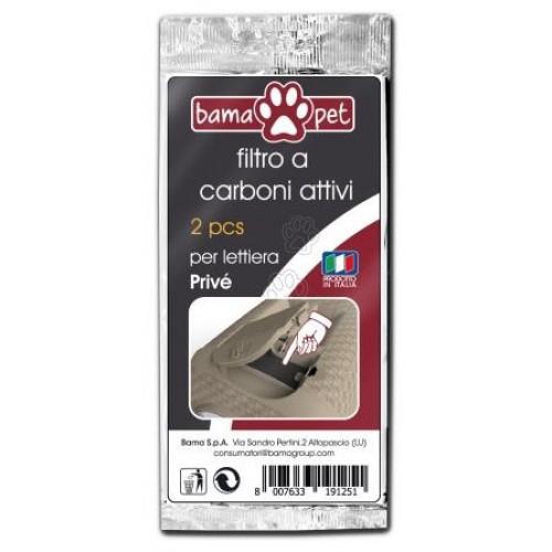 BAMA PET - Угольный фильтр для туалета, 2 шт.
