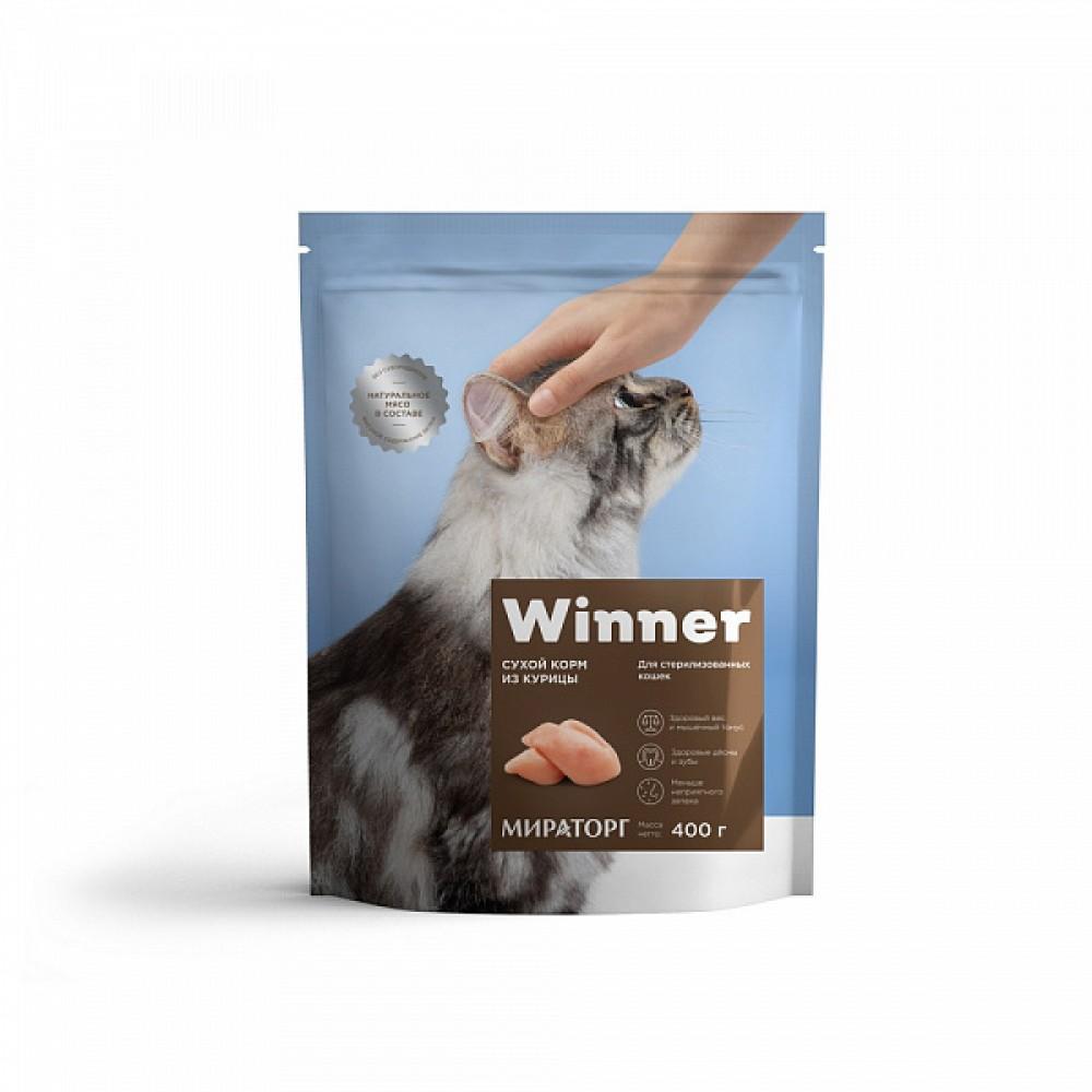 Winner Мираторг - Сухой корм для стерилизованных кошек