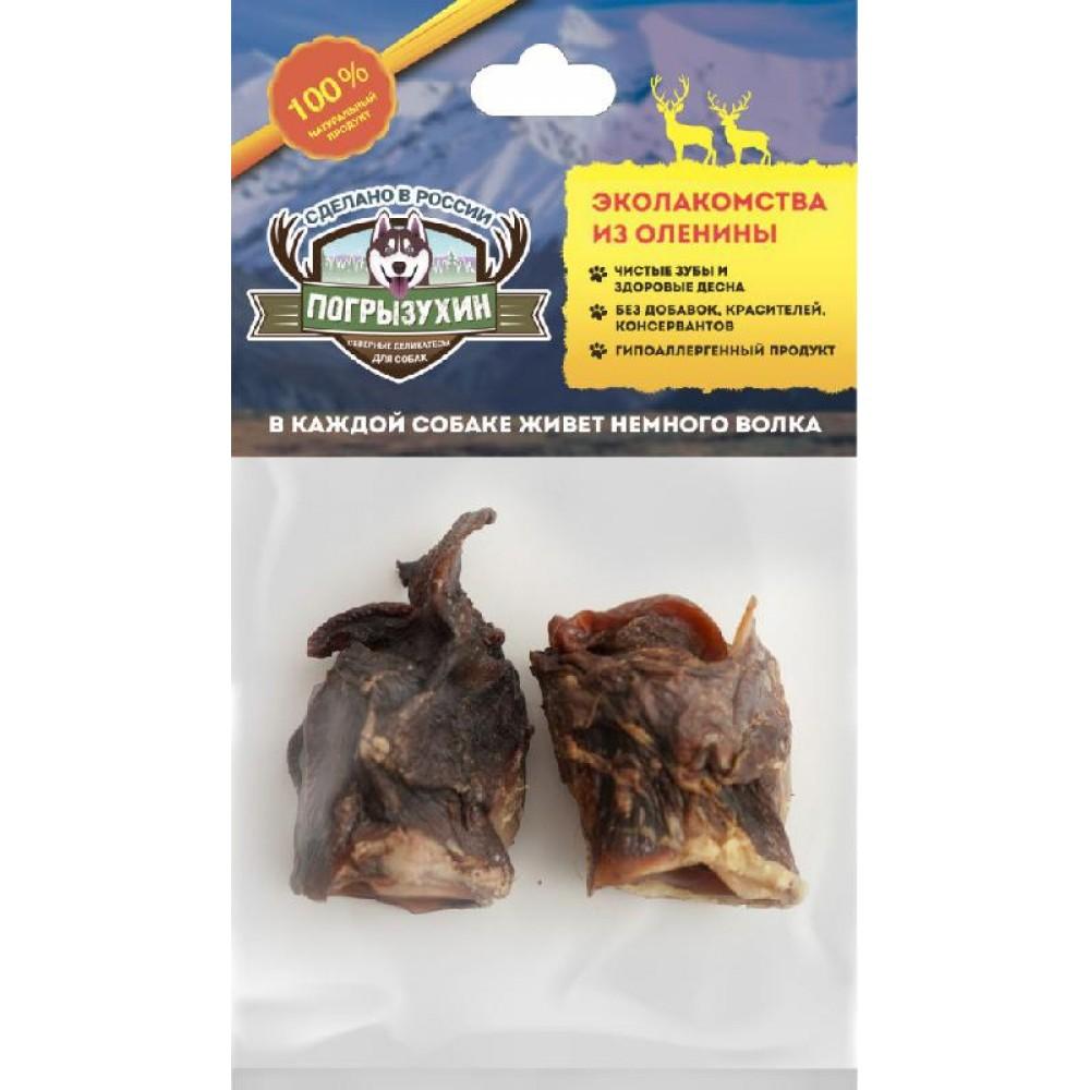 Погрызухин лакомство для собак - Калтык северного оленя