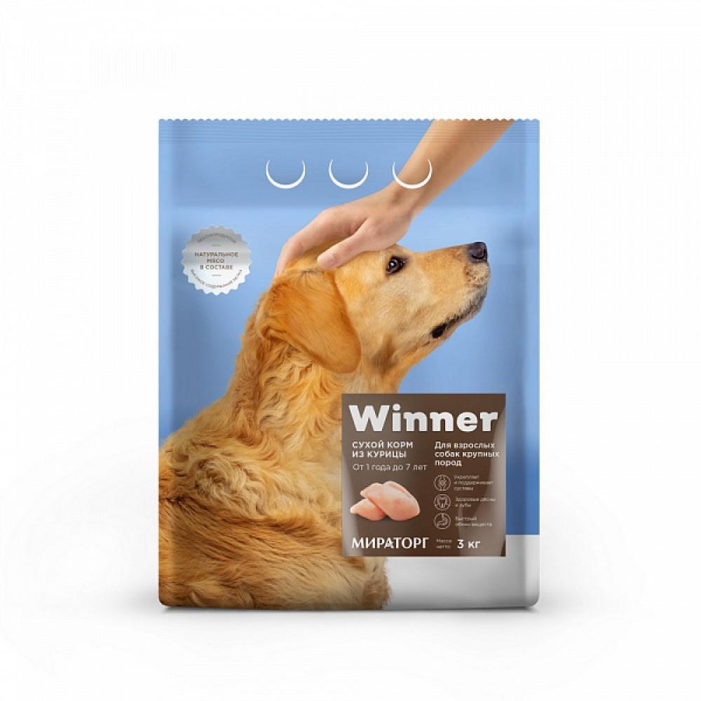 Winner Мираторг - Сухой корм для взрослых собак крупных пород