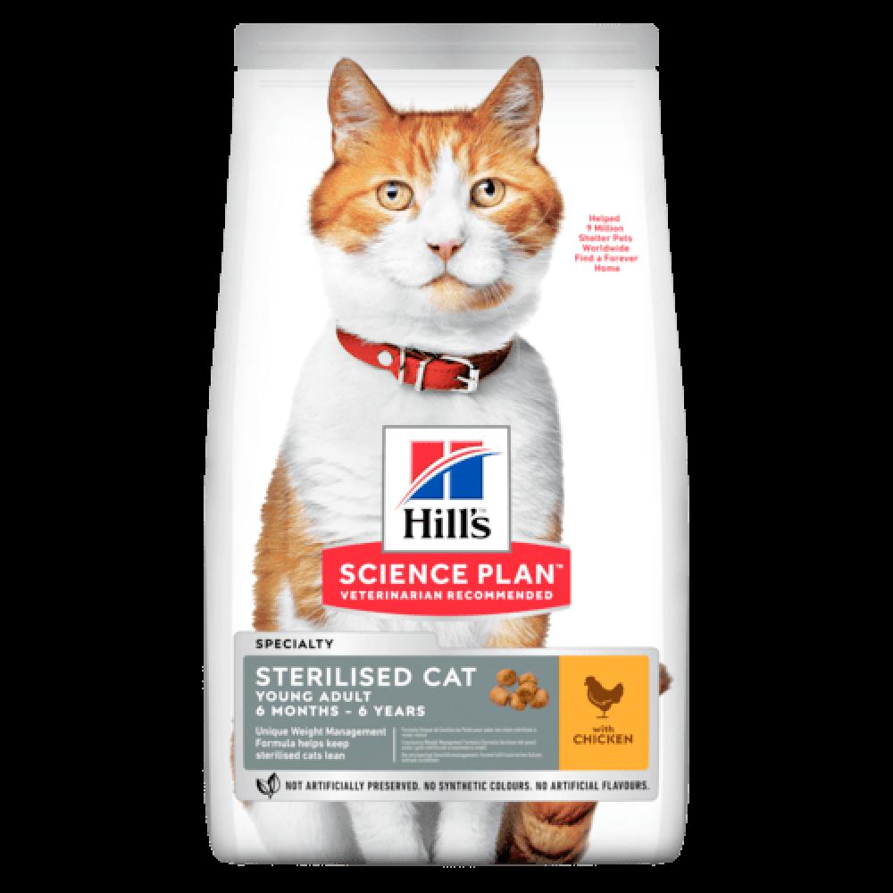 Hill's Science Plan™ - Хиллс сухой корм для стерилизованных кошек от 6 мес. до 7 лет, с курицей, 300 г