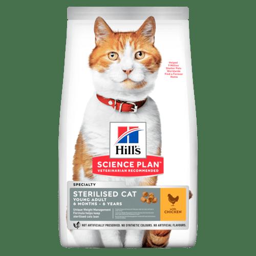 Science Plan™ - Хиллс сухой корм для стерилизованных кошек от 6 мес. до 7 лет, с курицей, 300 г