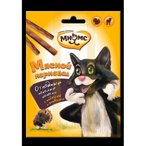 Мясной карнавал Лакомые палочки для кошек (индейка, ягненок)