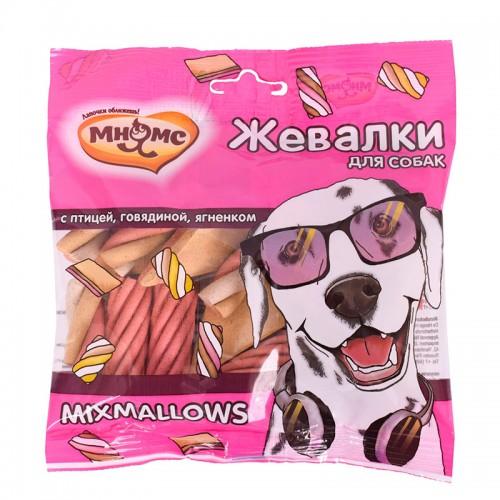 """Лакомство для собак - """"Жевалки MIXMALLOWS"""" с птицей, говядиной и ягненком"""