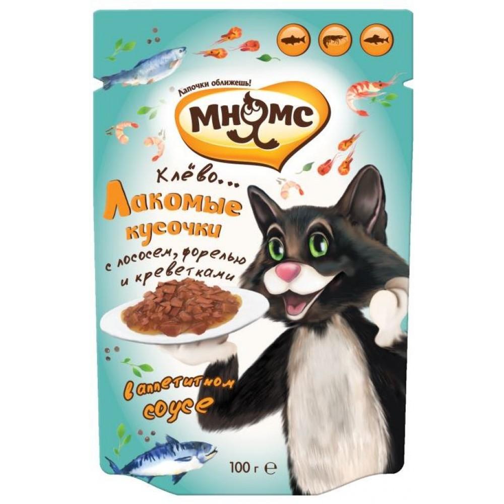 Мнямс Паучи для взрослых кошек - Рыбный фестиваль (лосось, креветки, форель)