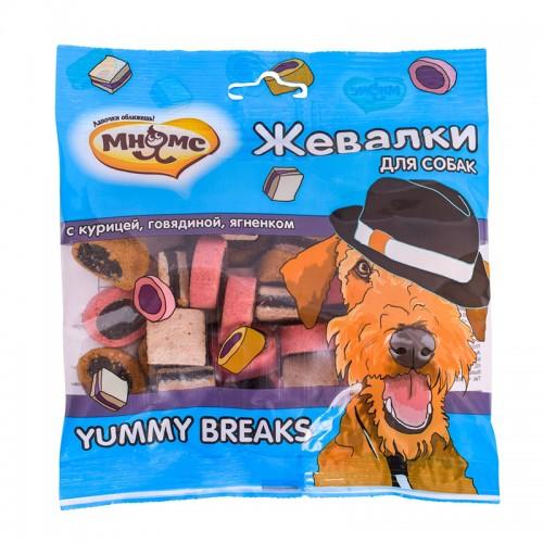 """Лакомство для собак - """"Жевалки YUMMY BREAKS"""" с курицей, говядиной и ягненком"""