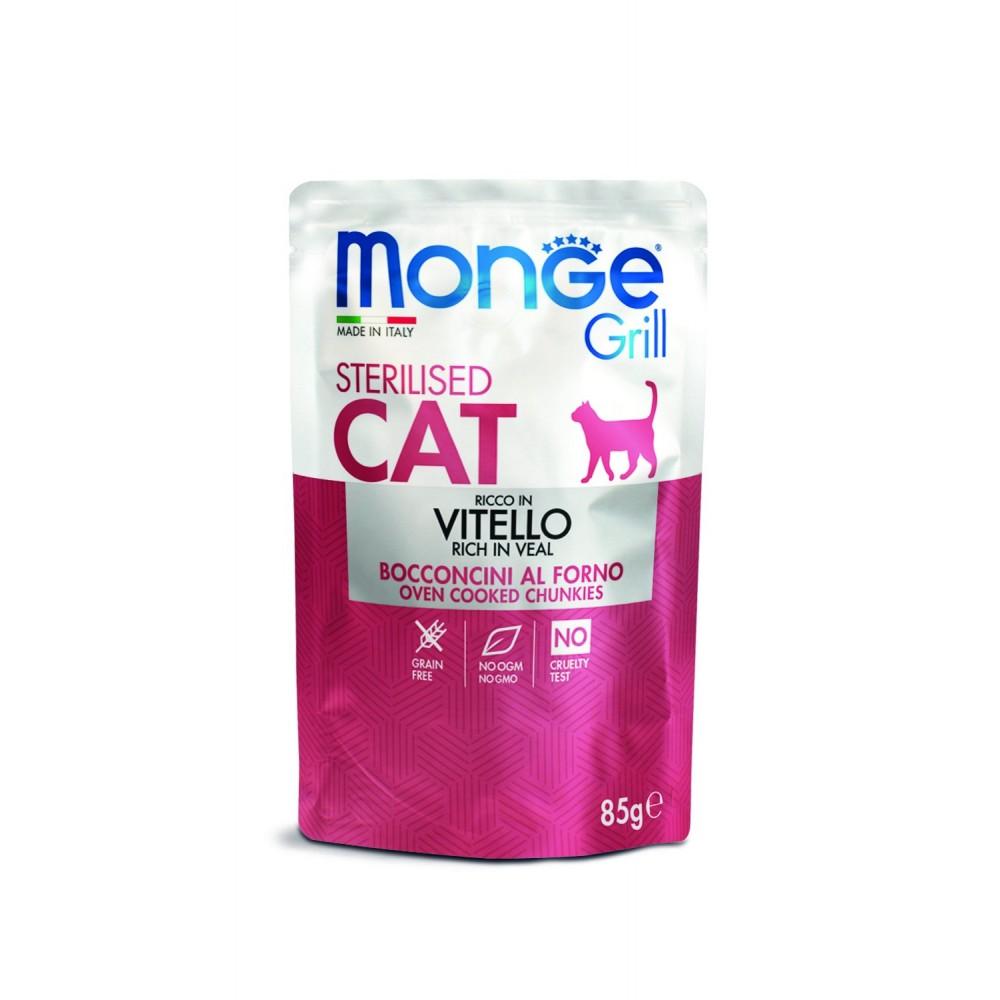 Monge Cat Grill Pouch - Паучи для стерилизованных кошек с итальянской телятиной