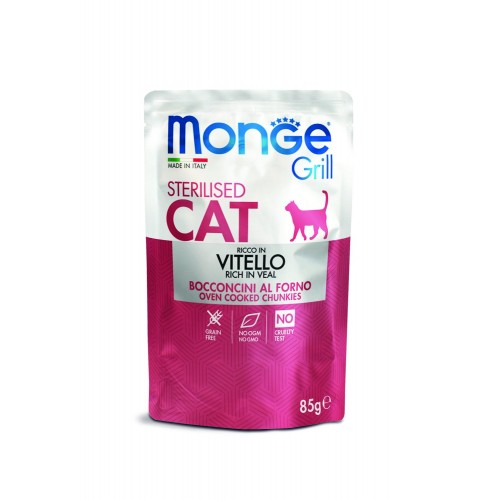 Cat Grill Pouch - Паучи для стерилизованных кошек с итальянской телятиной