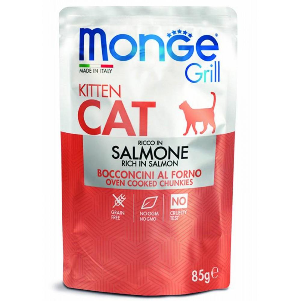 Monge Cat Grill Pouch - Паучи для котят с норвежским лососем