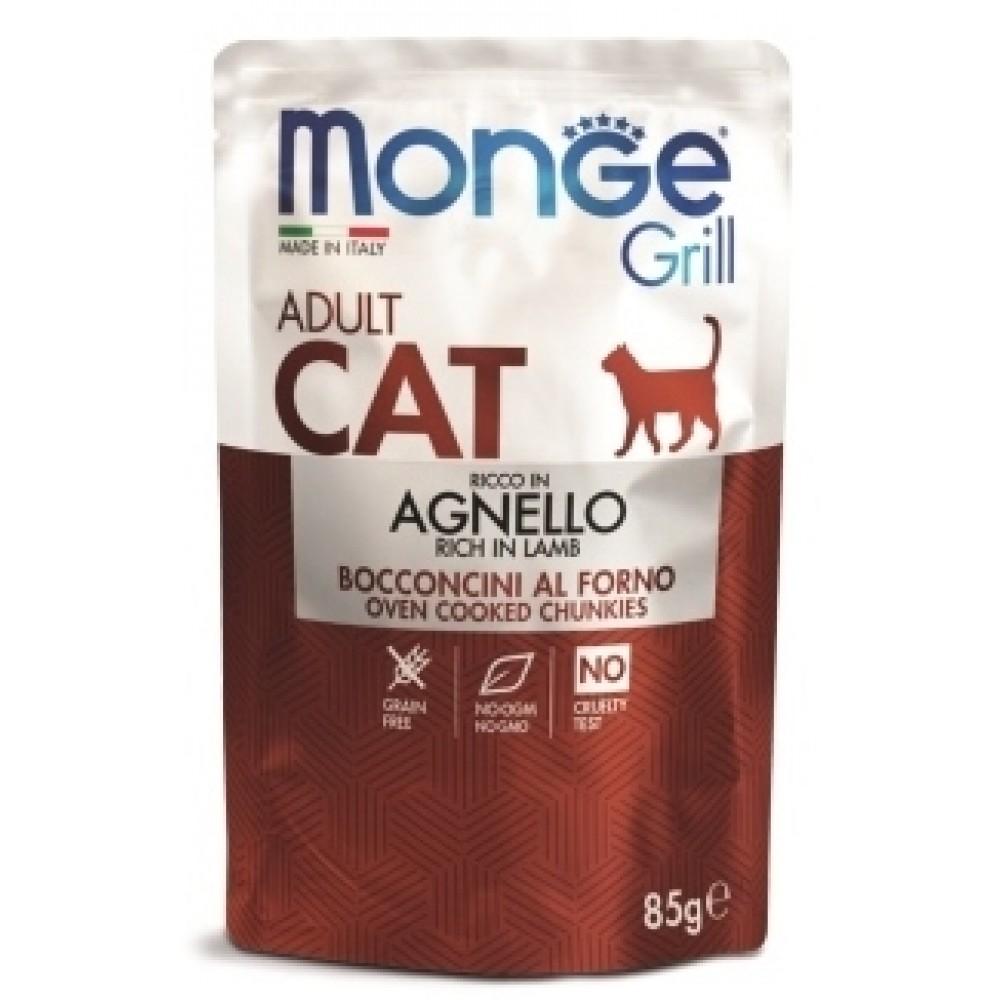 Monge Cat Grill Pouch - Паучи для взрослых кошек с новозеландским ягненком