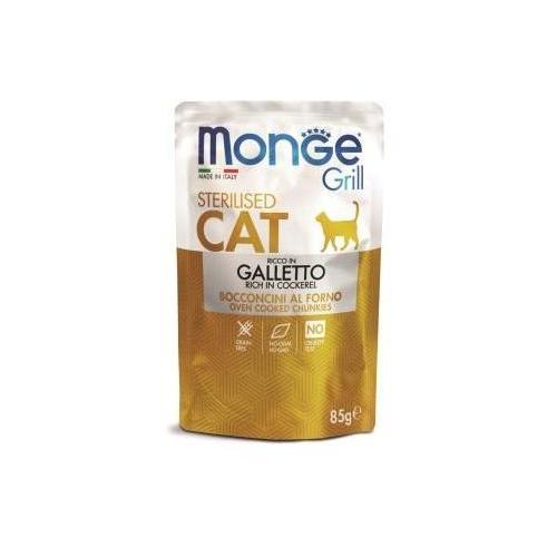 Cat Grill Pouch - Паучи для стерилизованных кошек с итальянской курицей