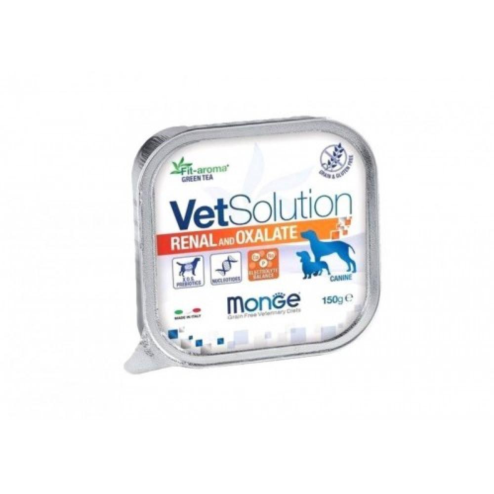 Monge VetSolution Dog Renal and Oxalate - Влажная - Диета для собак Ренал и Оксалат