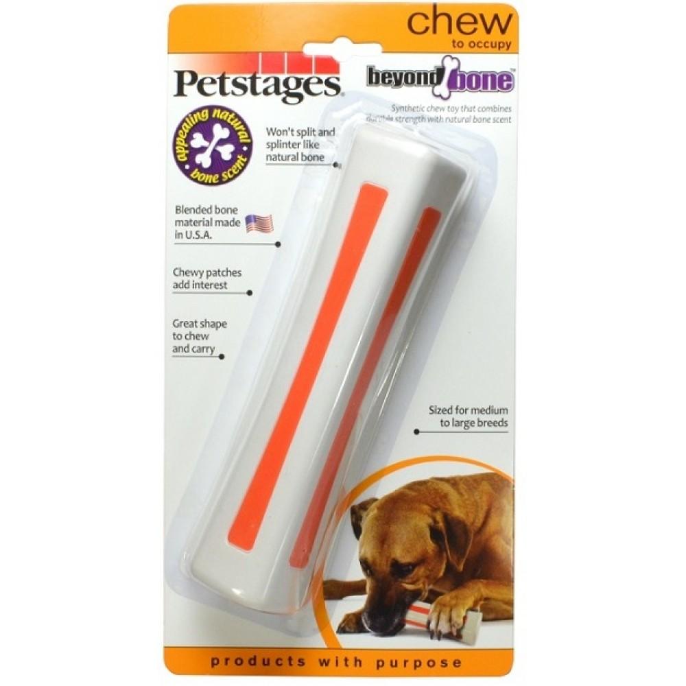 Petstages Beyond Bone - Игрушка для собак с ароматом косточки