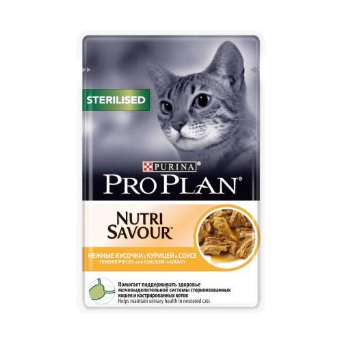 """PRO PLAN Nutrisavour """"Sterilised"""" - Влажный корм (консервы) Пурина для стерилизованных кошек и кастрированных котов, Курица в соусе ПАУЧ"""