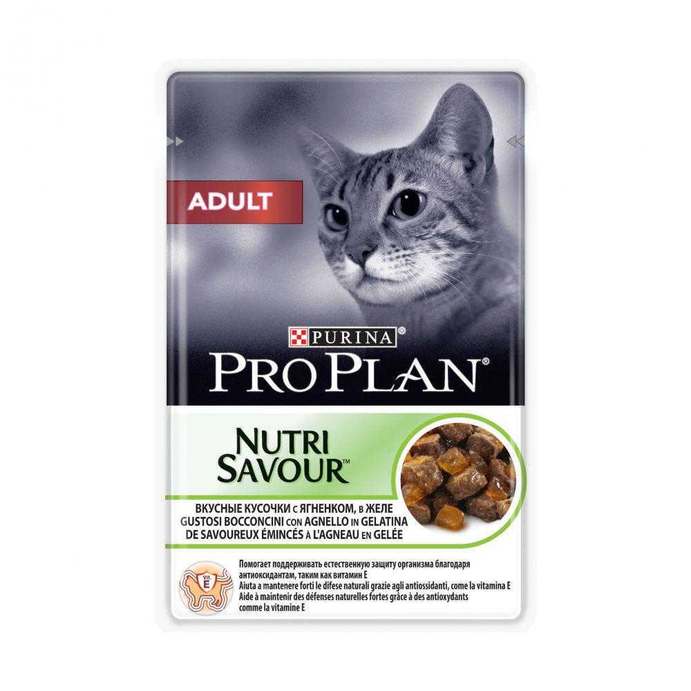 """Purina PRO PLAN """"Adult"""" - Влажный корм (консервы) Пурина для кошек, Ягненок ПАУЧ"""