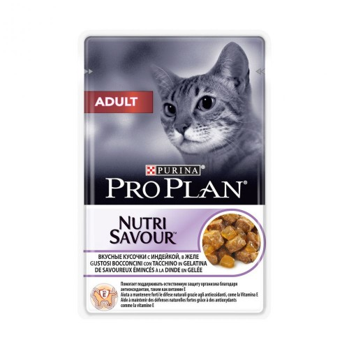"""PRO PLAN Nutrisavour """"Adult"""" - Влажный корм (консервы) Пурина для кошек, Индейка в желе ПАУЧ"""