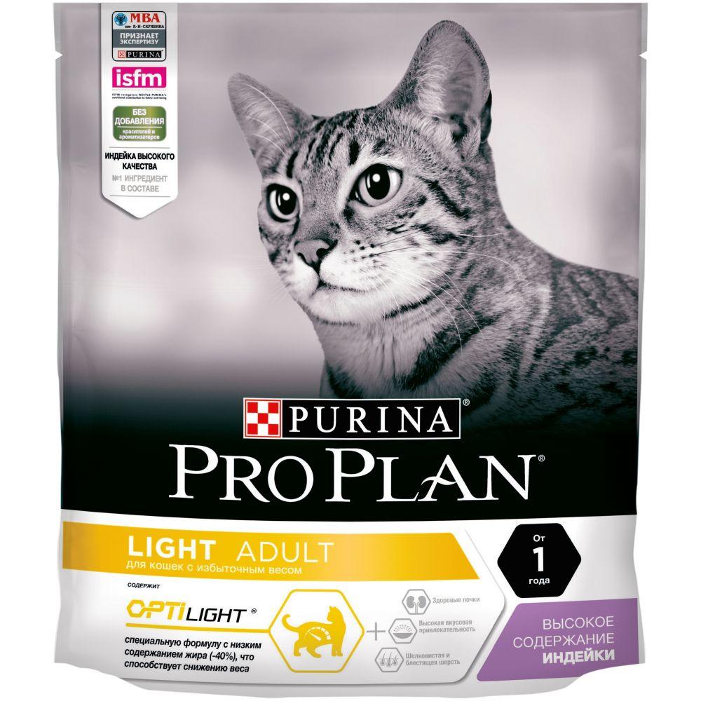 """Purina PRO PLAN OPTILIGHT """"Light"""" - Сухой корм Пурина для кошек с избыточным весом и склонных к полноте, Индейка"""