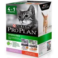 """PRO PLAN """"Sterilised"""" - Влажный корм (консервы) Пурина для кошек, Индейка/Говядина ПРОМО НАБОР ПАУЧЕЙ"""