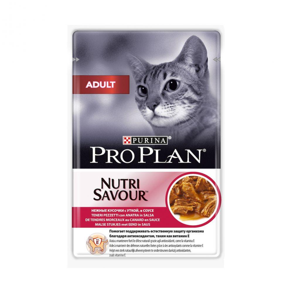 """Purina PRO PLAN """"Adult"""" - Влажный корм (консервы) Пурина для кошек, Утка в соусе ПАУЧ"""