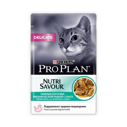 """PRO PLAN Nutrisavour """"Delicate"""" - Влажный корм (консервы) Пурина для кошек с чувствительным пищеварением, Океаническая рыба в соусе ПАУЧ"""